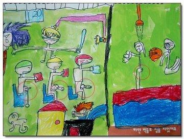 小学生が描いた銭湯の中
