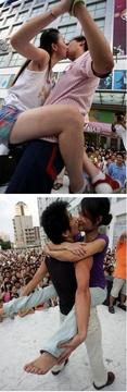 Kiss熱戦