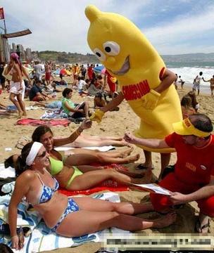 コンドームビーチに行く